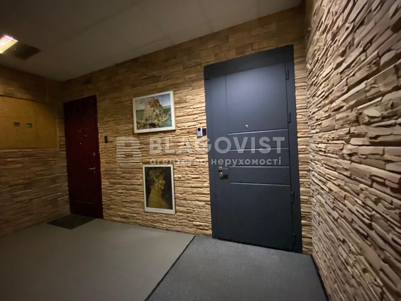 Офис, R-35026, Назаровская (Ветрова Бориса), Киев - Фото 31
