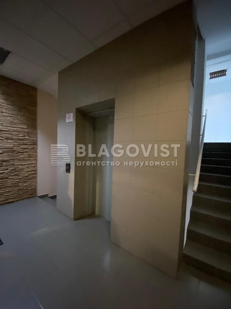 Офис, R-35026, Назаровская (Ветрова Бориса), Киев - Фото 33