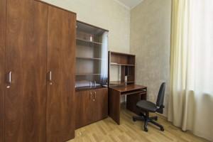 Квартира Хмельницкого Богдана, 32, Киев, H-48240 - Фото 15