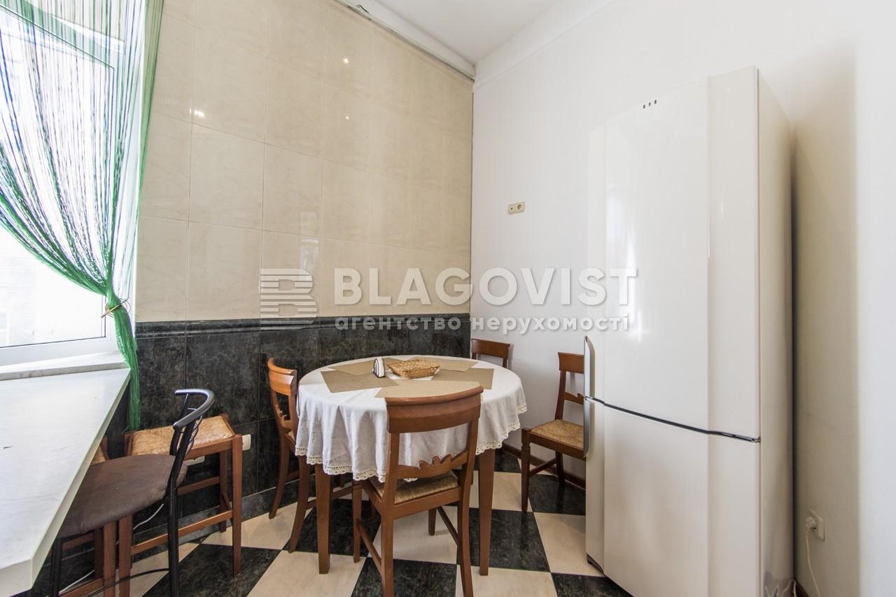 Квартира H-48240, Хмельницкого Богдана, 32, Киев - Фото 26