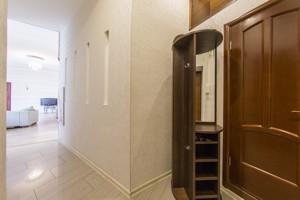 Квартира Хмельницкого Богдана, 32, Киев, H-48240 - Фото 29