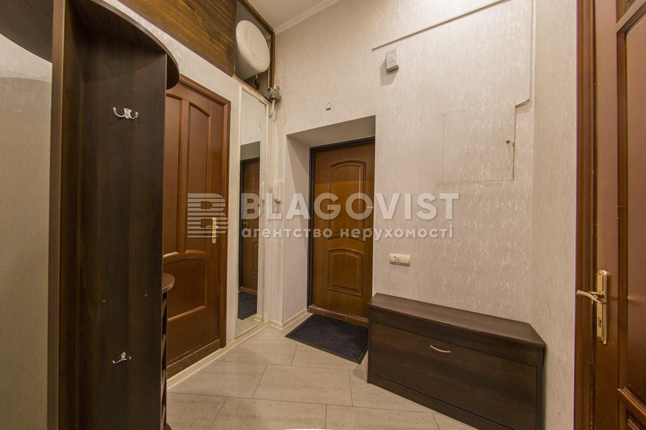 Квартира H-48240, Хмельницкого Богдана, 32, Киев - Фото 32