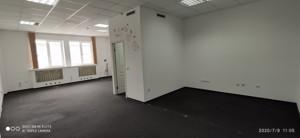 Офіс, Хвойки Вікентія, Київ, R-35292 - Фото1