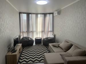 Apartment Demiivska, 13, Kyiv, C-108154 - Photo
