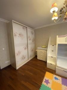 Квартира Днепровская наб., 19, Киев, F-43835 - Фото 11