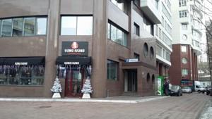Квартира Кловський узвіз, 7, Київ, H-47883 - Фото 7
