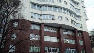 Квартира Кловський узвіз, 7, Київ, H-47883 - Фото 9