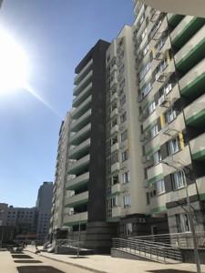 Квартира Харьковское шоссе, 210, Киев, Z-697791 - Фото3