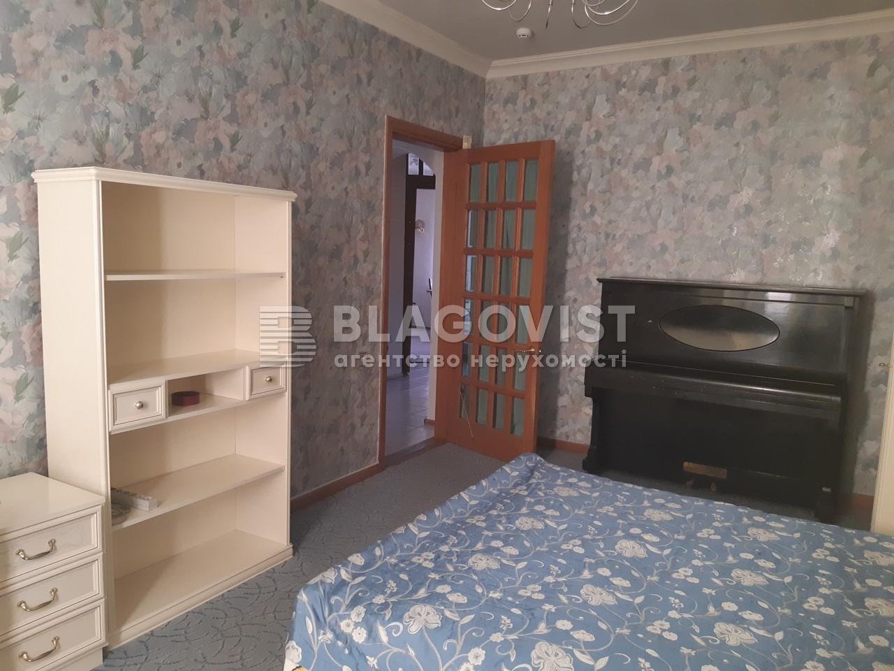 Квартира C-48084, Мечникова, 10/2, Киев - Фото 15