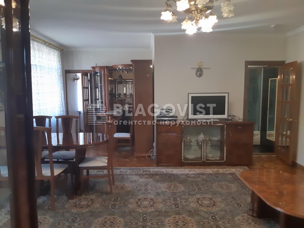 Квартира C-48084, Мечникова, 10/2, Киев - Фото 11