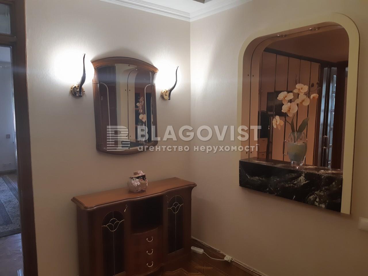 Квартира C-48084, Мечникова, 10/2, Киев - Фото 34