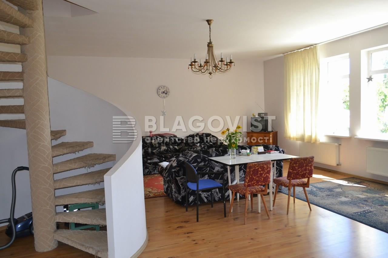 Дом H-48239, Раменская, Горенка - Фото 2