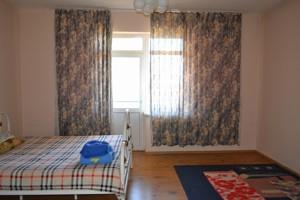Дом H-48239, Раменская, Горенка - Фото 5