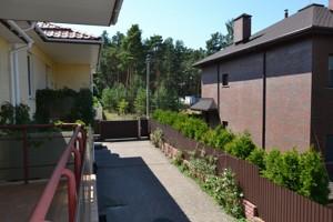 Дом H-48239, Раменская, Горенка - Фото 14