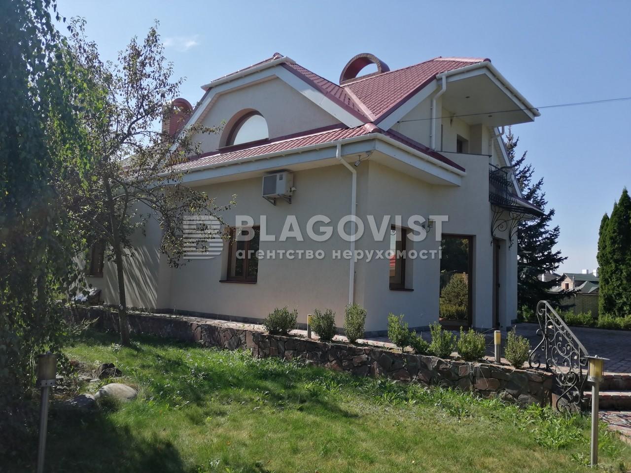 Будинок A-111559, Чорнобильська, Білогородка - Фото 5
