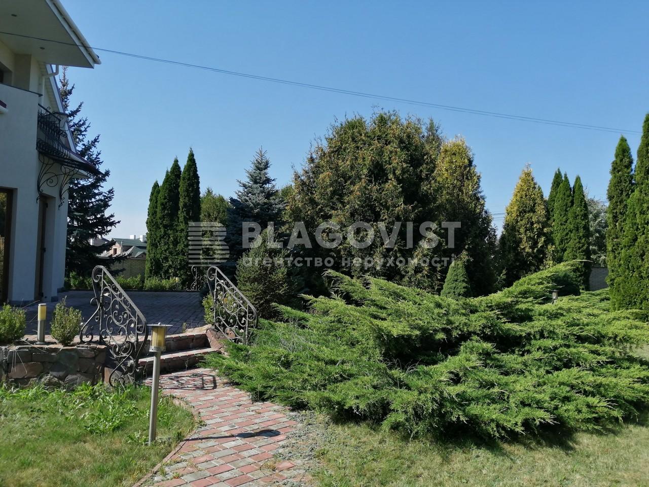 Будинок A-111559, Чорнобильська, Білогородка - Фото 6