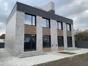 Дом Z-579717, Садовая (Святошинский), Киев - Фото 3