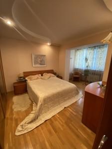 Квартира Ужвий Натальи, 9, Киев, F-43839 - Фото 5