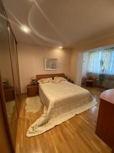 Квартира Ужвий Натальи, 9, Киев, F-43839 - Фото 4