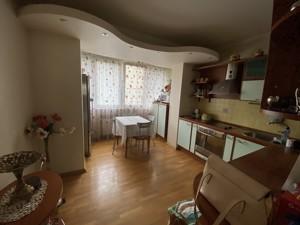Квартира Ужвий Натальи, 9, Киев, F-43839 - Фото 7