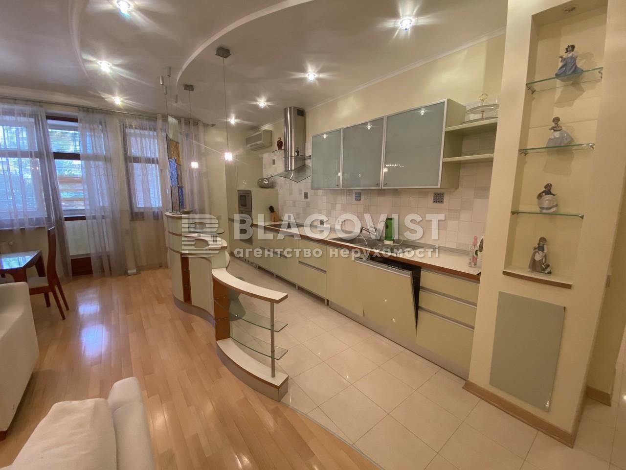 Квартира F-43840, Павловская, 18, Киев - Фото 7