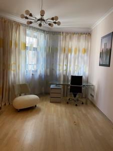 Квартира Павловская, 18, Киев, F-43840 - Фото 7