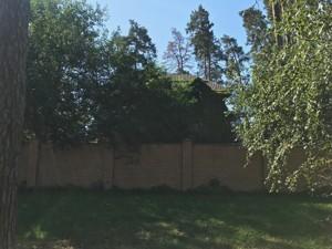 Дом Пушкинская, Буча (город), M-37999 - Фото 16