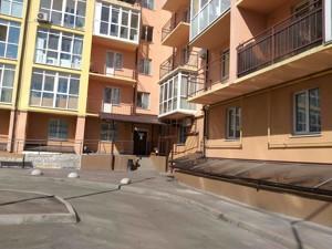 Нежитлове приміщення, Лебедєва Ак., Київ, R-35310 - Фото