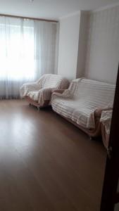 Квартира Перемоги просп., 121б, Київ, Z-481461 - Фото