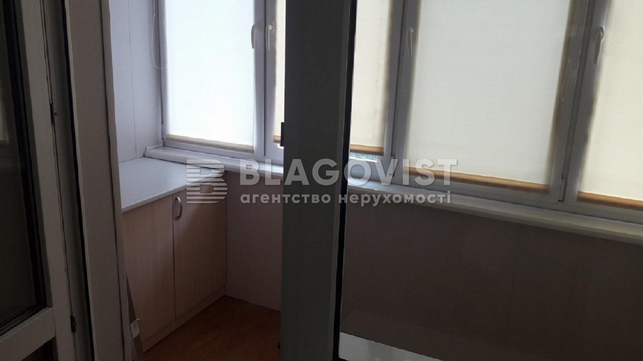 Квартира Z-481461, Победы просп., 121б, Киев - Фото 16