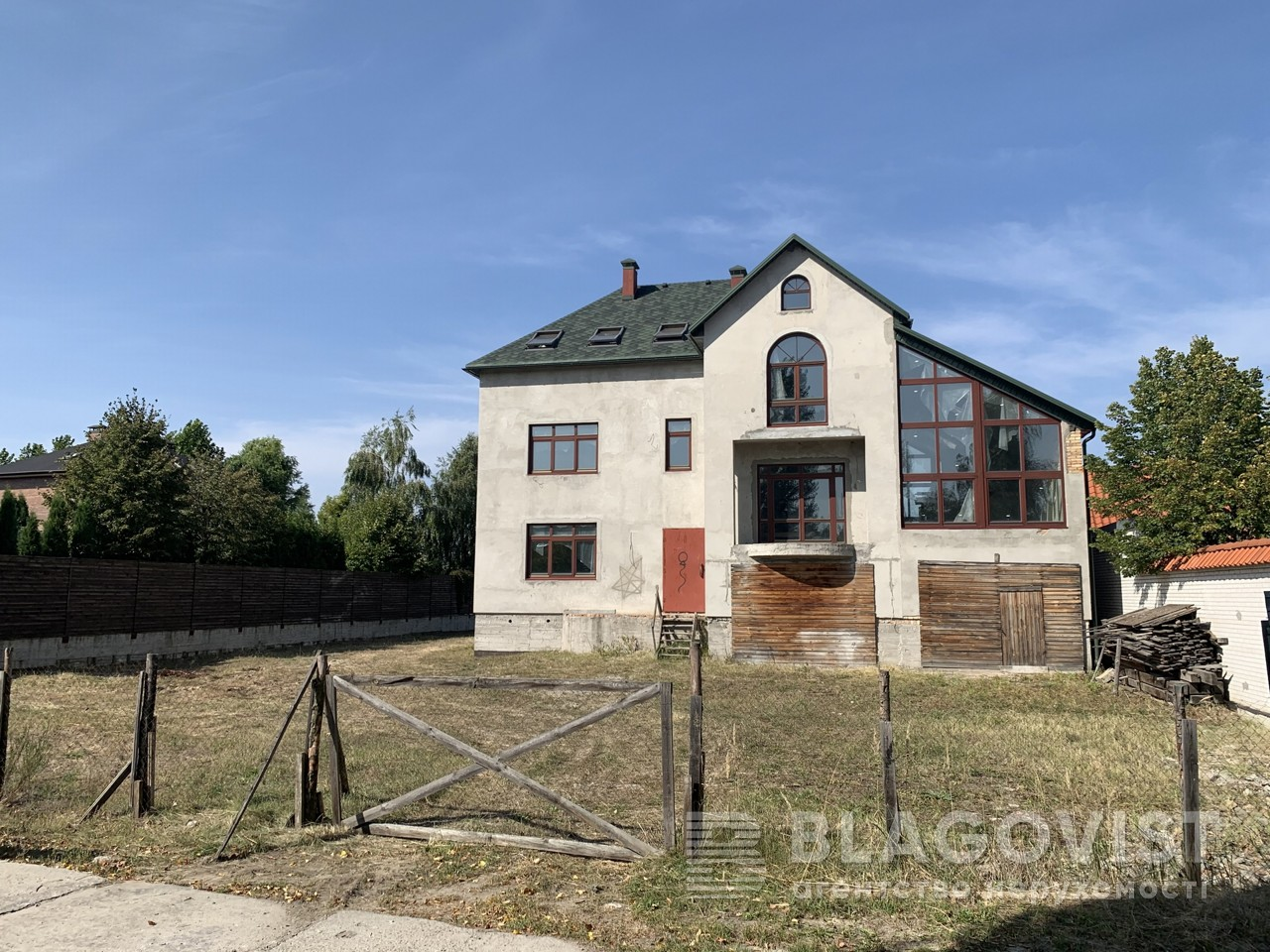 Дом H-48248, Луговая, Плюты (Конча-Заспа) - Фото 7