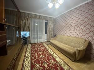 Квартира Оболонский просп., 2а, Киев, F-42229 - Фото3