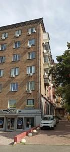 Квартира Z-698173, Дружби Народів бул., 7, Київ - Фото 8