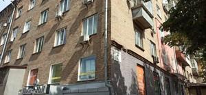 Квартира Z-698173, Дружбы Народов бульв., 7, Киев - Фото 9