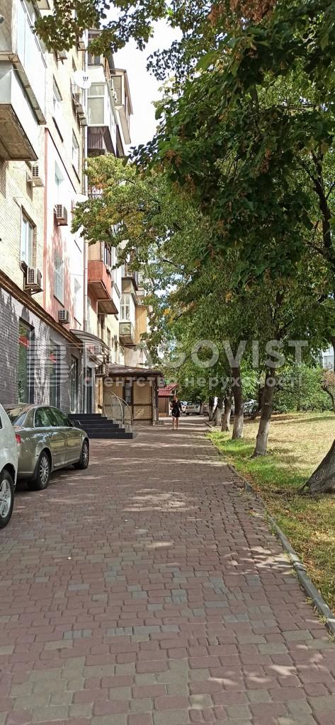 Квартира Z-698173, Дружбы Народов бульв., 7, Киев - Фото 11