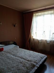 Квартира Дружбы Народов бульв., 13, Киев, R-33588 - Фото3