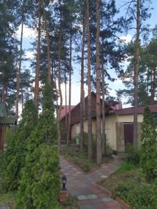 Земельный участок Подгорцы, P-28647 - Фото 12