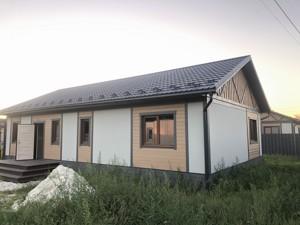 Дом Z-637937, Механизаторов, Гнедин - Фото 2