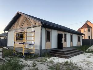 Дом Механизаторов, Гнедин, Z-637937 - Фото2