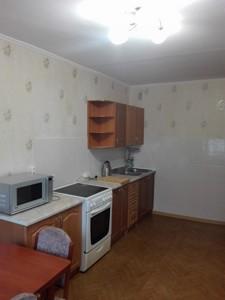 Квартира Декабристов, 12/37, Киев, F-43797 - Фото 7