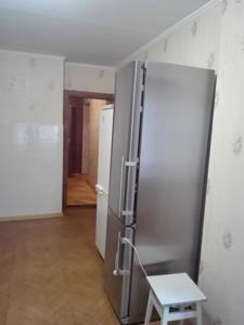 Квартира Декабристов, 12/37, Киев, F-43797 - Фото 9