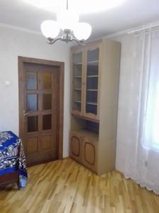 Квартира Декабристов, 12/37, Киев, F-43797 - Фото 6