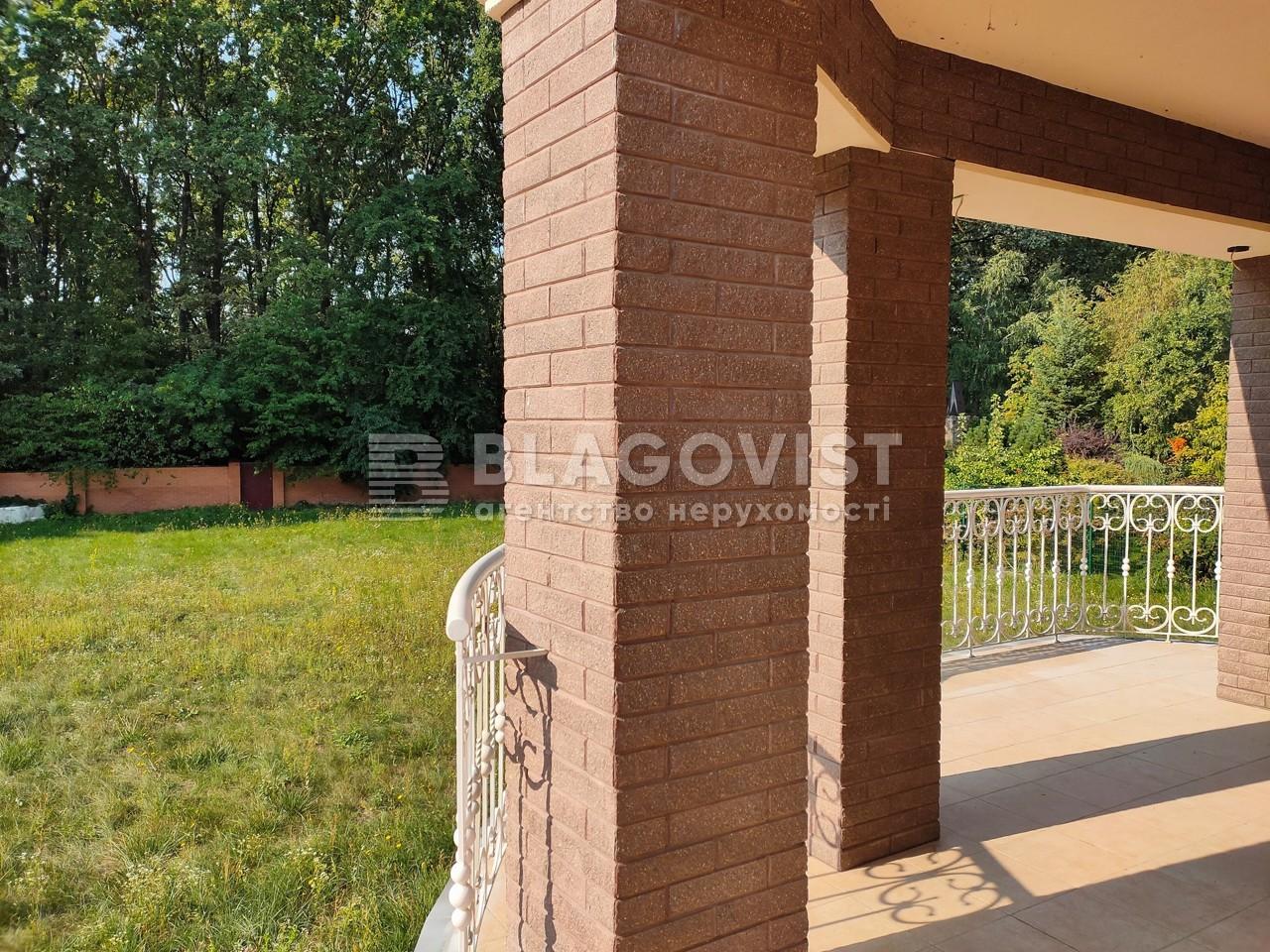 Дом C-108162, Сагайдачного Гетьмана, Крюковщина - Фото 8