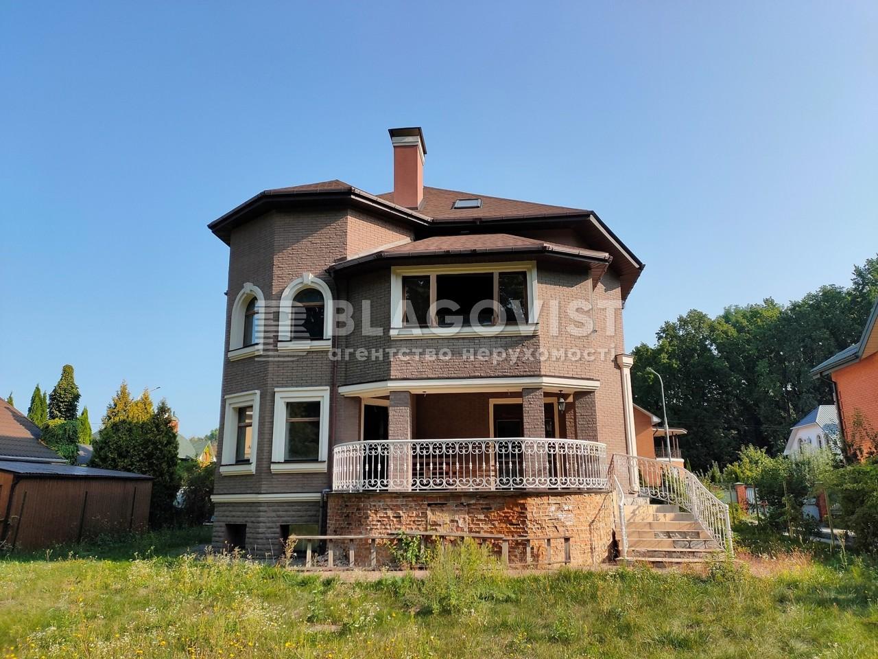 Дом C-108162, Сагайдачного Гетьмана, Крюковщина - Фото 1