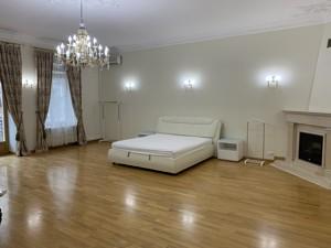 Квартира Ярославів Вал, 17а, Київ, R-35325 - Фото 6