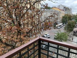 Квартира Ярославів Вал, 17а, Київ, R-35325 - Фото 15