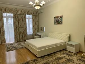Квартира Ярославів Вал, 17а, Київ, R-35325 - Фото 4