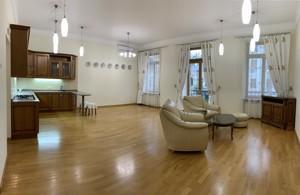 Квартира Ярославів Вал, 17а, Київ, R-35325 - Фото 8