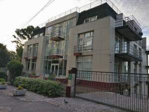 Будинок Менделєєва, Київ, Z-688025 - Фото 5
