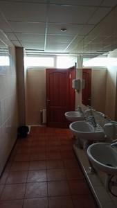 Нежилое помещение, Лесной просп., Киев, R-35346 - Фото 8